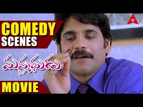 Manmadhudu Movie Best Comedy Scenes Part - 1 - Nagarjuna, Tanikella Bharani, Brahmanandam, Sunil
