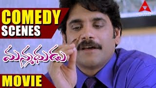 Ninne pelladatha movie songs