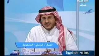 الدكتور فهد يفسر رؤيا الأخ أبو علي _ اسنان تهتز