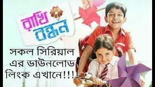 Star Jolsha All Serials full episode Free Download 17/03/2017
