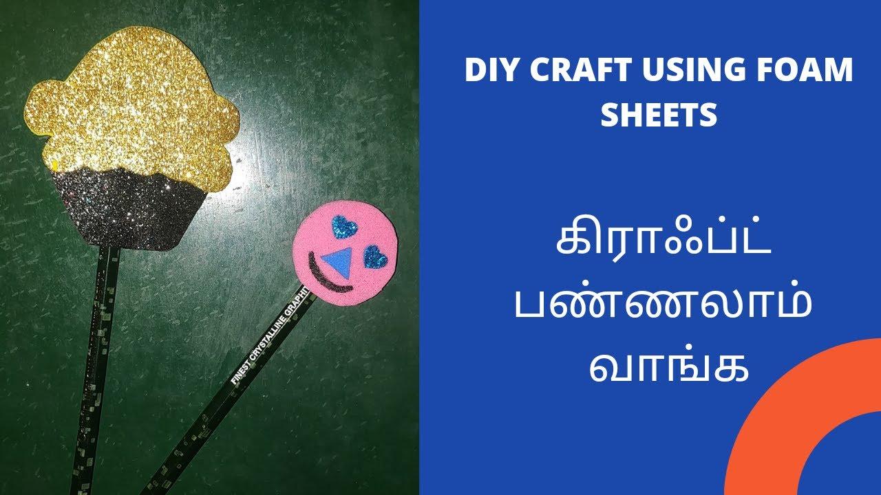 DIY EASY CRAFT | FOAM SHEET CRAFTS