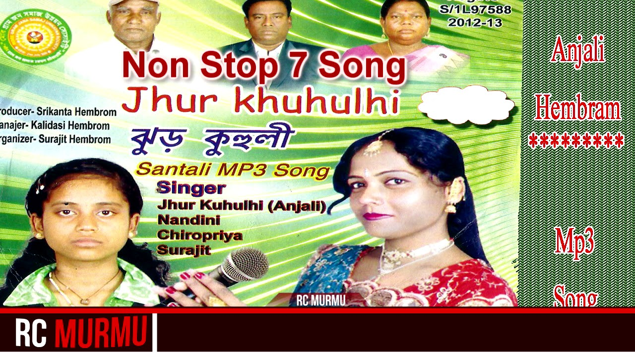 mp3 anjali