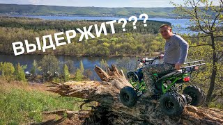 Детский квадроцикл MOTAX 125 кубов! Сборка. Полный и ЖЁСТКИЙ Тест!