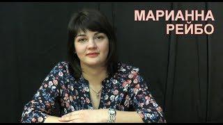 """""""Сионо-большевистский заговор"""". Конспирологические мифы. Марианна Рейбо"""
