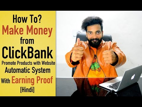 How To Make Money By Promoting Clickbank Products Through Website With Earning Proof [Hindi]