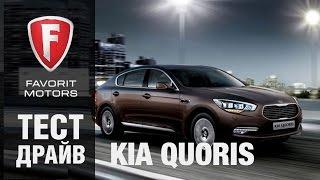 видео Хендай Экус 2014: фото, цена, технические характеристики, комплектация, отзывы, тест-драйв Hyundai Equus