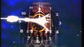 Телевидение Останкино представляет 1 й канал Останкино ОРТ, 1995