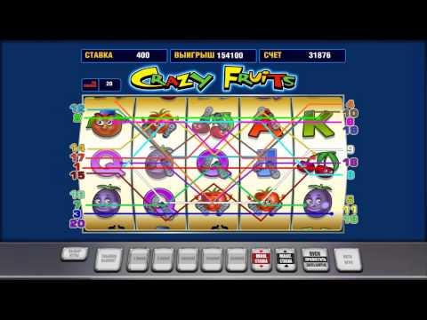 Игры автоматы играть ешки