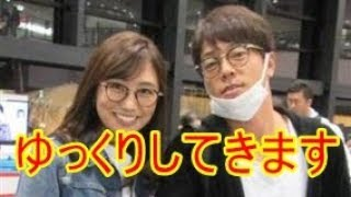 【祝】陣内智則&松村未央アナ、結婚後初ツーショット!ハワイ挙式へ出発  今度こそ・・・ 松村未央 動画 8