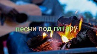 ВАЙНАХ-ГИТАРА-ЧУНКУРОВ