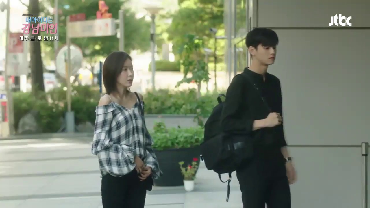 My ID Is Gangnam Beauty Episode 15 Preview