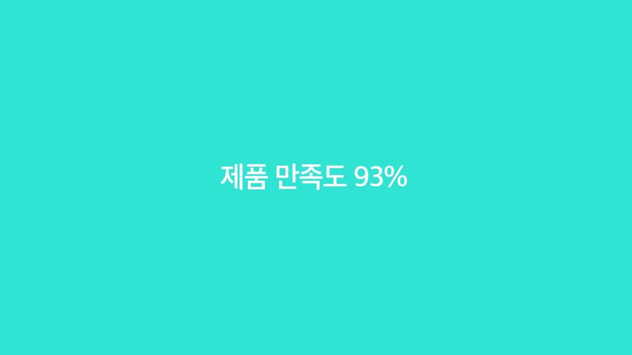 [올리브영 입점🎉] 노니앰플 30% 단독할인! 지금 확인하세요