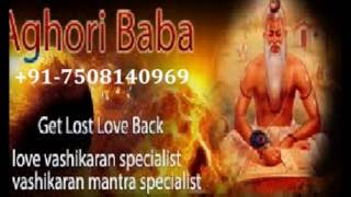 +91-7508140969 Husband Wife Love and Family Dispute or Problem Solution