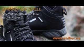 Женские зимние спортивные ботинки Sprandi SoftShell. Видео-обзор женской обуви.