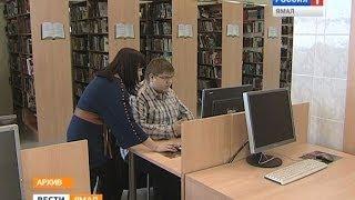 Городские библиотеки стараются реализоваться, не без помощи целевых программ