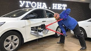 видео КАСКО на Хендай Солярис (HYUNDAI Solaris)