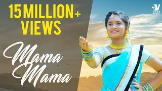 Mama Mama | Tamil Album Song | VASY MUSIC