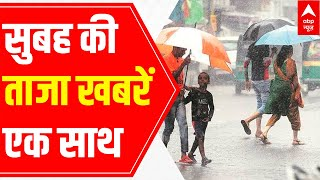 Top morning headlines of the day | Mumbai Rains | 10 June 2021