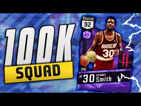BEST 100K SQUAD POSSIBLE! Ft. AMETHYST PLAYOFFS KENNY SMITH!! | NBA 2K17 MyTEAM Squad Builder #35