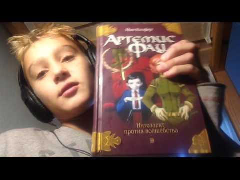 Artemis Fowl Movie Trailer   Two fan made teaser trailers