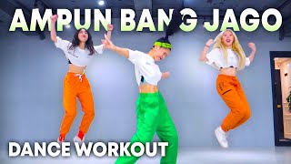 Download [Dance Workout] AMPUN BANG JAGO by Tian Storm x Ever Slkr   MYLEE Cardio Dance Workout,Dance Fitness