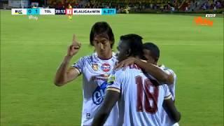 Bucaramanga 0-2 Tolima | Liga Aguila 2018 - II | Fecha 5