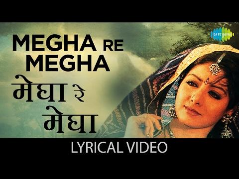 Megha Re Megha with lyrics | मेघा...