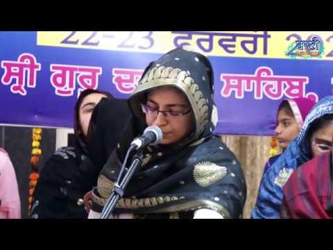 Brahm-Bunga-Dodra-Sangat-Fardidabad-23-Feb-Live-Gurbani-Kirtan-2020