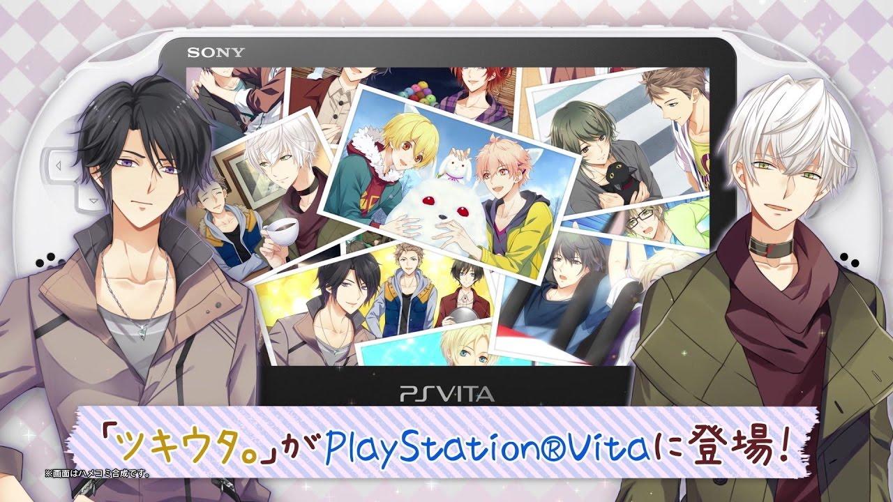 Ps Vita ツキトモ Tsukiuta 12 Memories の発売日が2017年6月1日