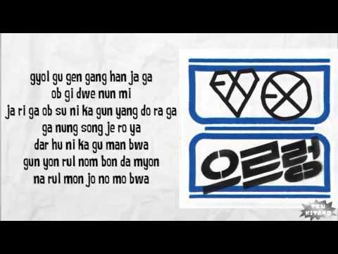 EXO - GROWL Lyrics (easy lyris)