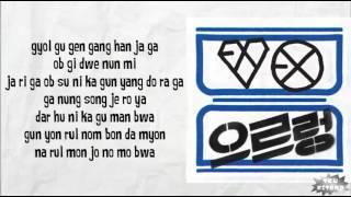 Download EXO - GROWL Lyrics (easy lyris)