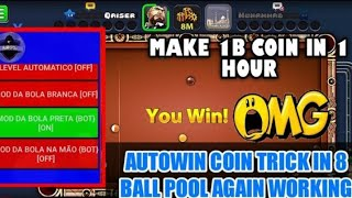New Coin Trick Working 8 Ball Pool||5.0.0 Version Trick||8 Ball Pool Biggest Trick||