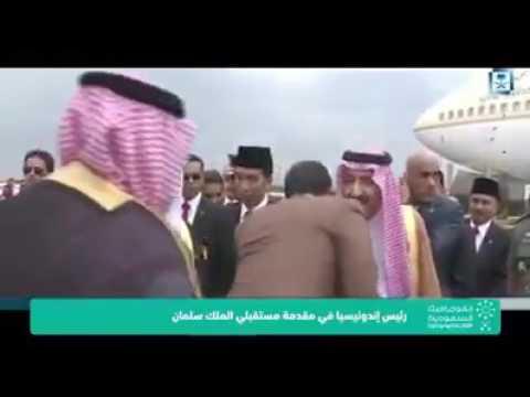 Ahlan wa Sahlan King Salman