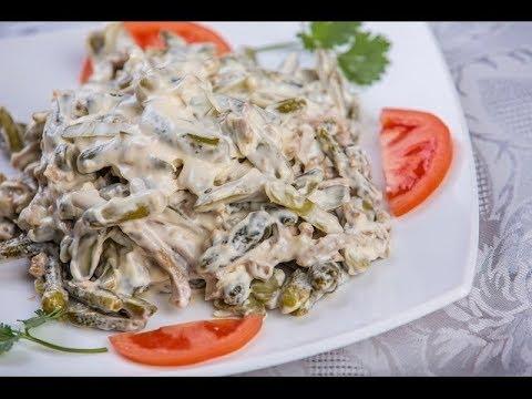 Салат с пупками куриными слоеный фото
