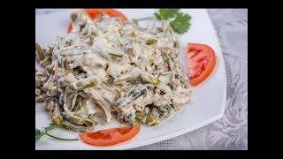 Объедение.Шикарный салат из КУРИНЫХ ЖЕЛУДКОВ /КУРИНЫХ ПУПКОВ/.salad. salad of chicken stomachs.