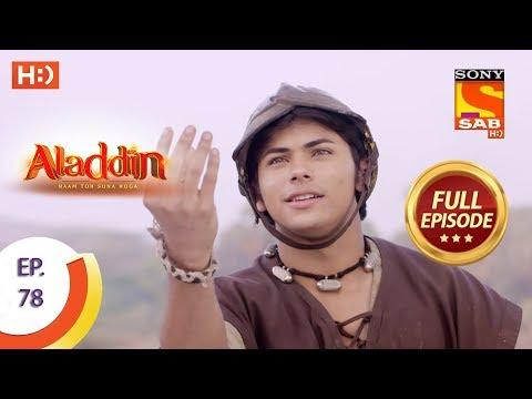 Aladdin - Ep 78 - Full Episode - 3rd December, 2018