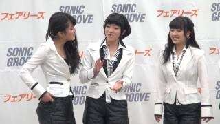フェアリーズ7thシングルCD予約特典イベント第3部MCでの一コマです.