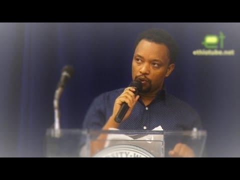 Ethiopia: Bewketu Seyoum Reads Poem  | ስነ-ግጥም -