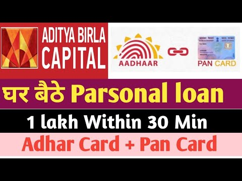 instant-personal-loan-|-loan-without-income-proof-|-aadhar-card-loan-apply-online