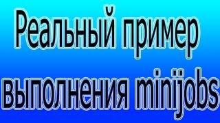 Реальный пример выполнения задания на neobux с инструкцией. 4 рубля за 1 минуту!