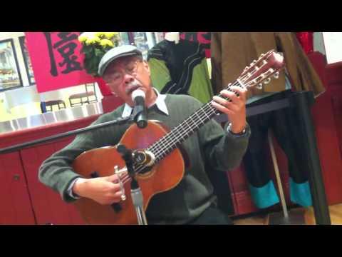 Charlie Chin ~ Sunday on Mott Street
