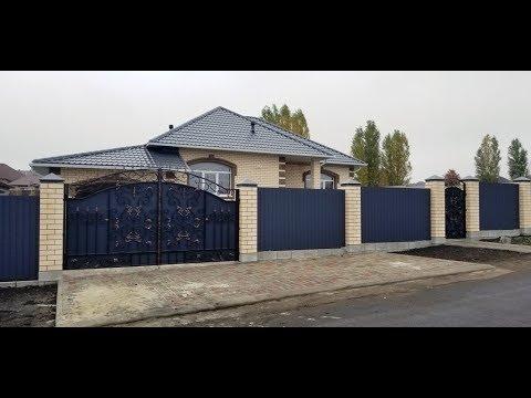 Дом в Белгороде цена: 6.15 млн.р. Тел: 89045393434