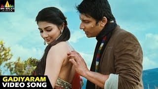 Mask Songs | Gadiyaram Video Song | Jiiva, Pooja Hegde | Sri Balaji Video
