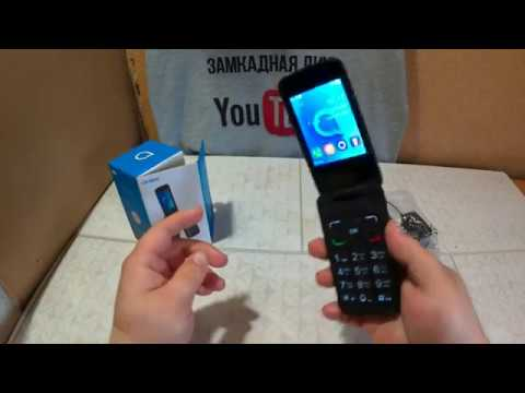Кнопочный телефон с 3G для теле2 МСК | ALCATEL 3025X