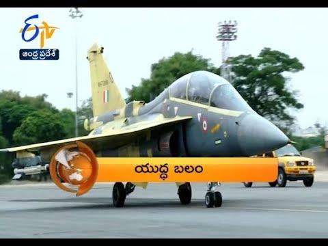 Andhra Pradesh | 7th April 2018 | ETV 360 7:30 AM News Headlines