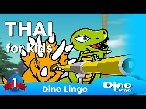 Thai for kids DVD set - Children learning Thai - ภาษาไทย - Thailand