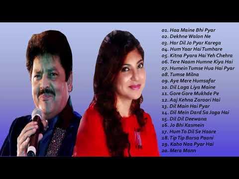 उदित नारायण और अलका याग्निक की सर्वश्रेष्ठ बॉलीवुड हिंदी गाने जुकेबॉक्स - सदाबहार रोमांटिक गाने