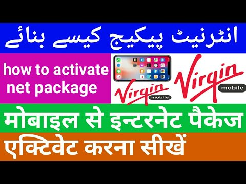 How To Activate Virgin Mobile Internet Package