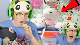 THIS GAME LETS YOU CONTROL A REAL JAPANESE CLAW MACHINE - I WON! | TOREBA