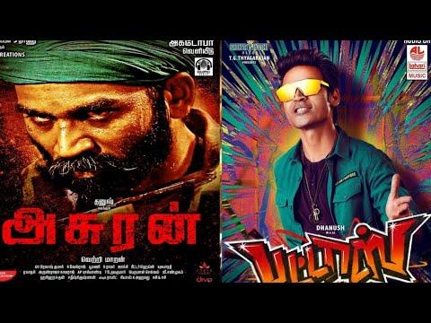 asuran-3rd-single-vs-pattas-song-rights|moviesstar